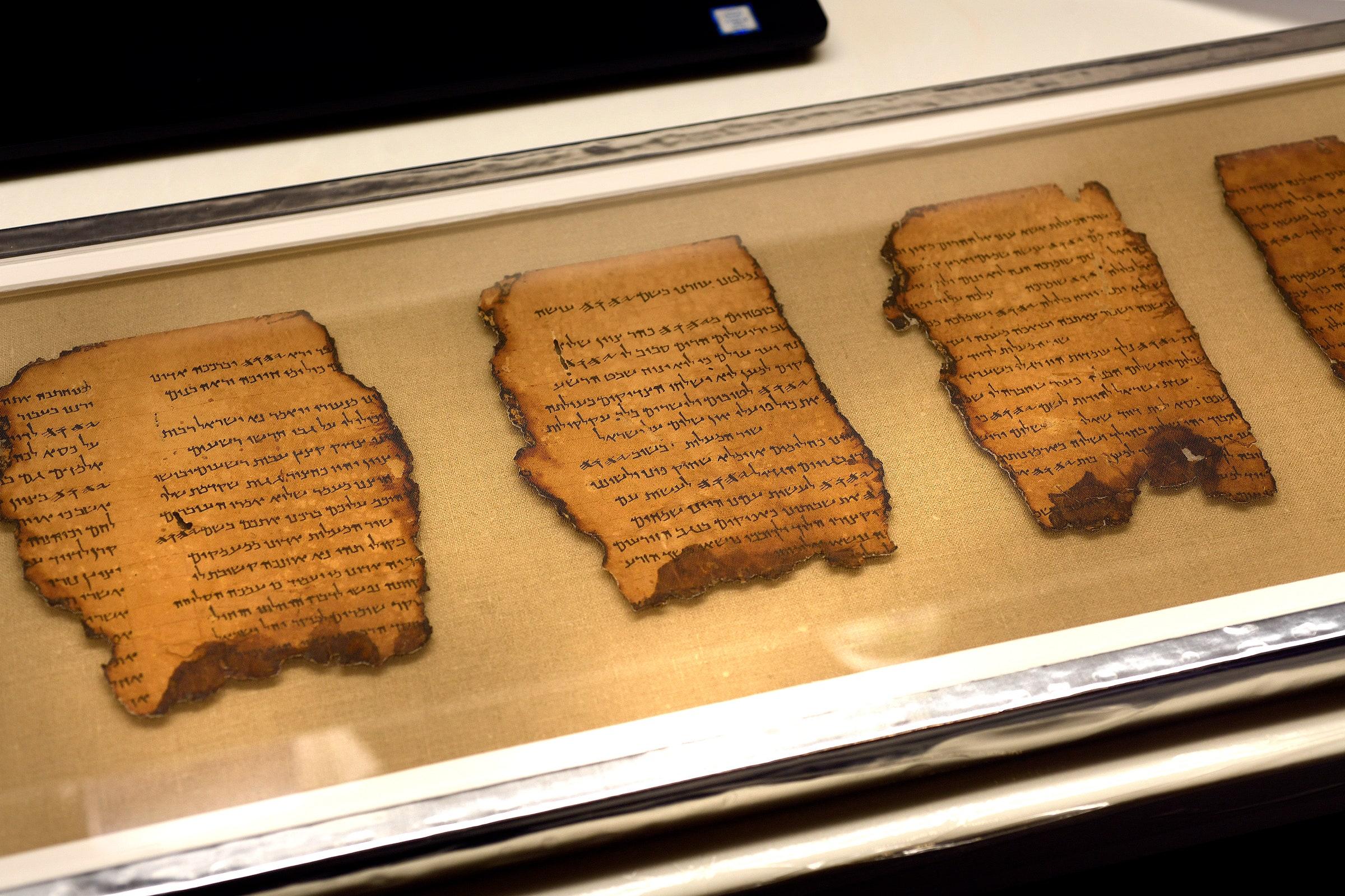Учёные выяснили, как были созданы кумранские свитки