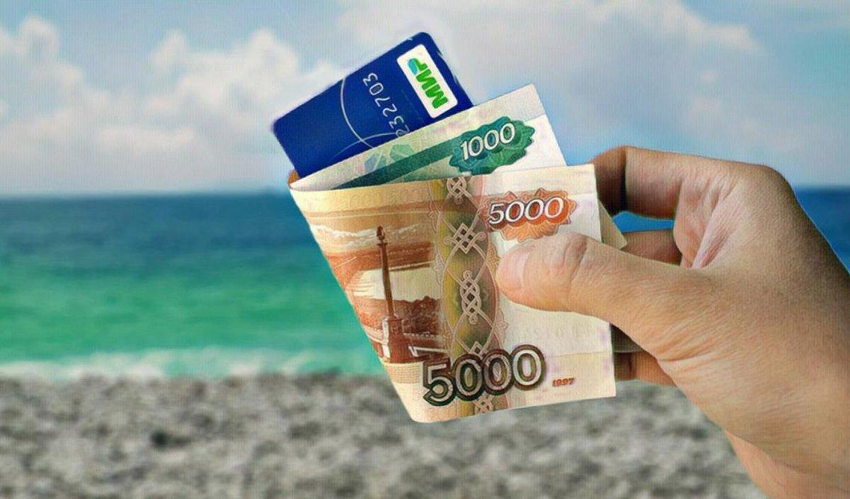 Туристический кэшбэк будет продлен до конца 2021 года