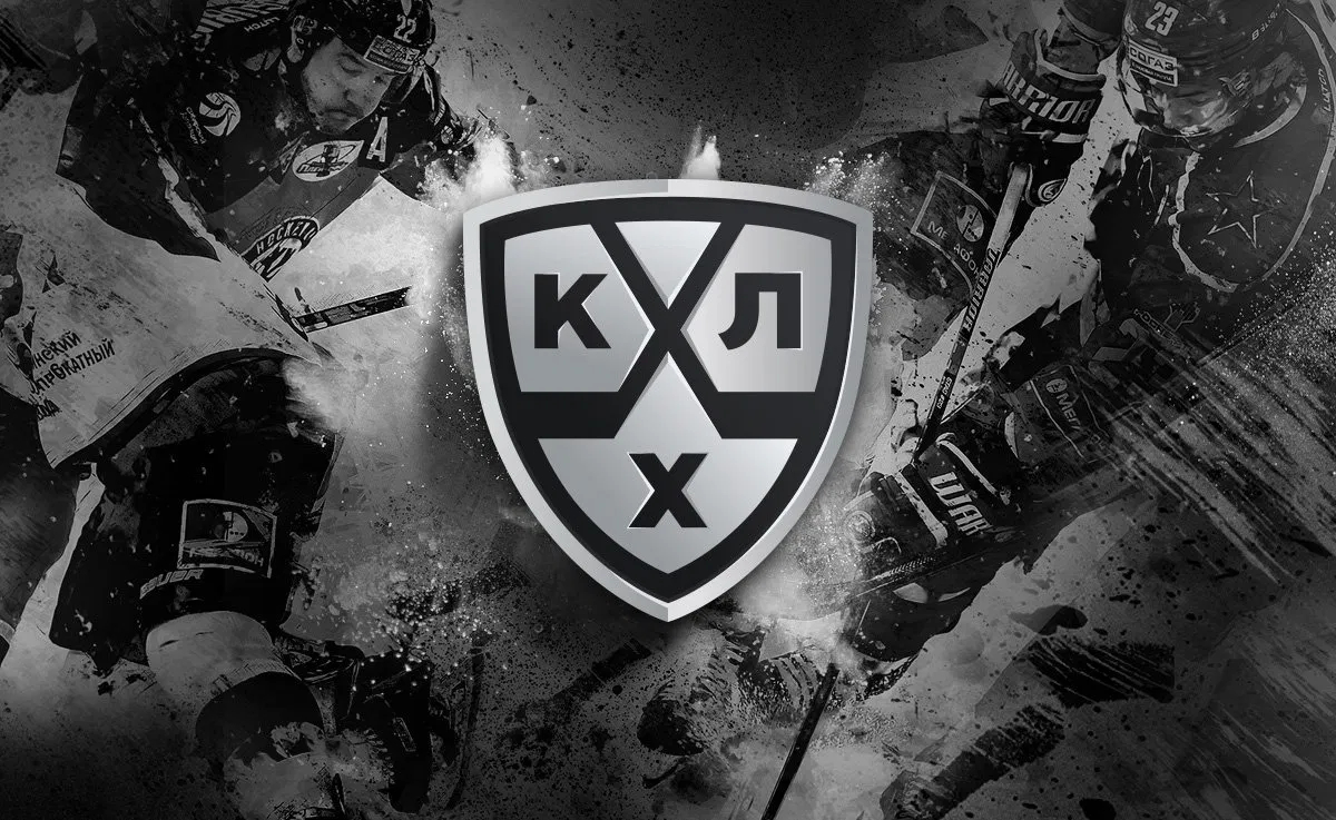 КХЛ рассказала о структуре следующего сезона