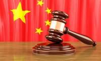 В Китае беглая преступница сдалась властям через 15 лет бегов