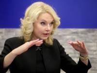 Голикова назвала число россиян, привившихся от коронавируса