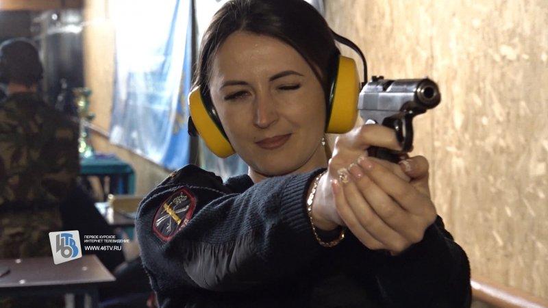 В Курске 86 женщин-полицейских устроили стрельбу из табельного оружия