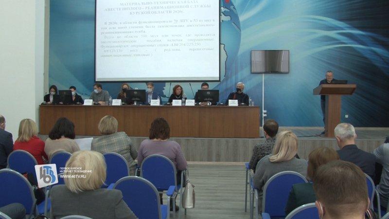 В Курской области к 2024 году должны охватить диспансеризацией 70% населения
