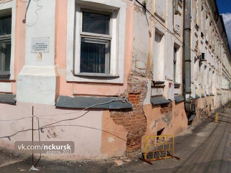 В Курске на ул. Саровского рушится фасад исторического здания 19-го века