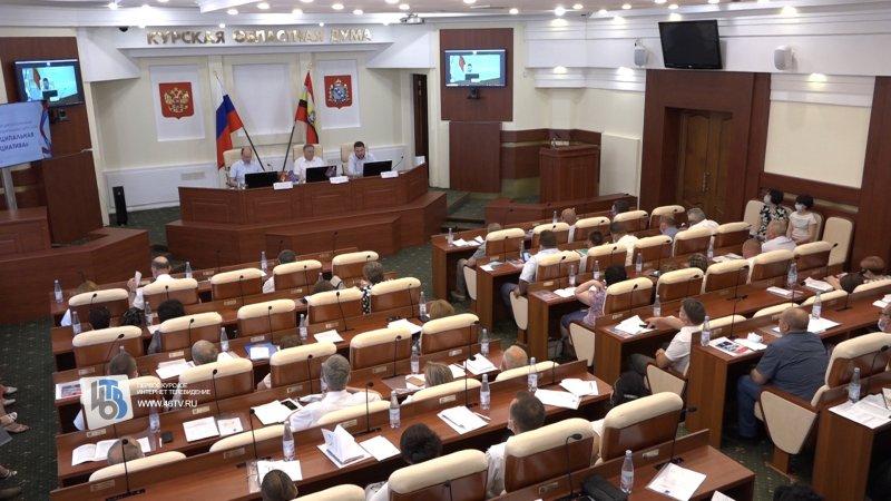 В Курске прошел форум депутатов партии «Единая Россия»