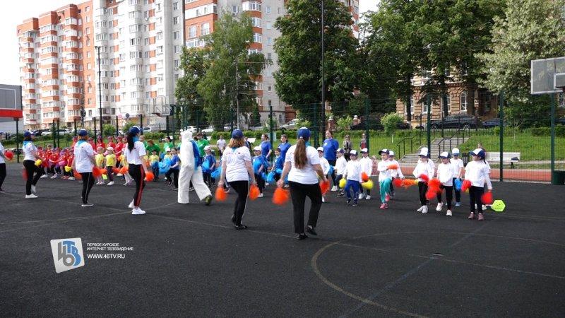 В Курске 4 июня прошел этап Всероссийского фестиваля «Умка»