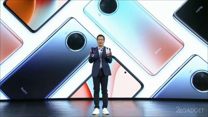 Представлены смартфоны Redmi Note 9 Pro 5G и его бюджетная модификация - Redmi Note 9 5G (3 фото)