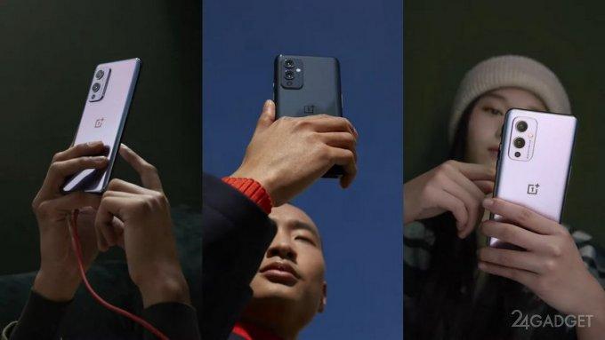 Представлены флагманские смартфоны OnePlus 9 и OnePlus 9 Pro (4 фото)