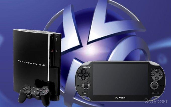 Виртуальные магазины для PlayStation 3, PSP и PS Vita закроют летом 2021 года
