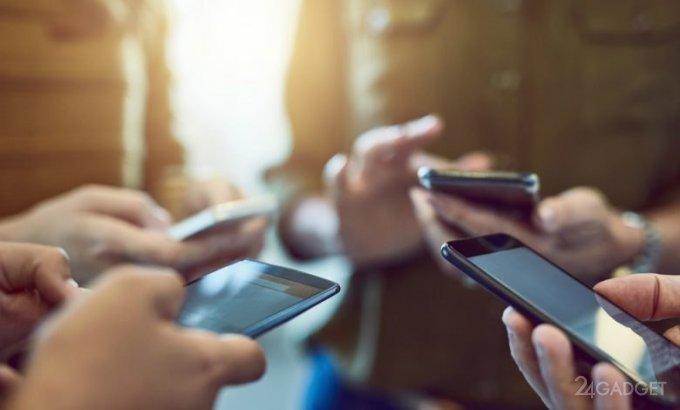 Android и iOS постоянно отслеживают данные смартфонов, но Google получает в 20 раз больше данных, чем Apple