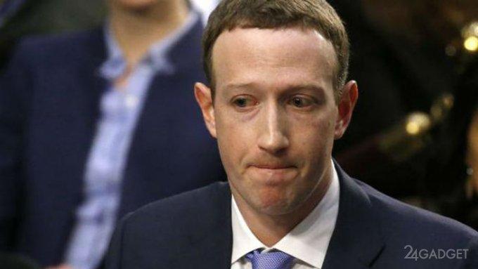 Очередная утечка данных Facebook затронула основателя платформы Марка Цукерберга