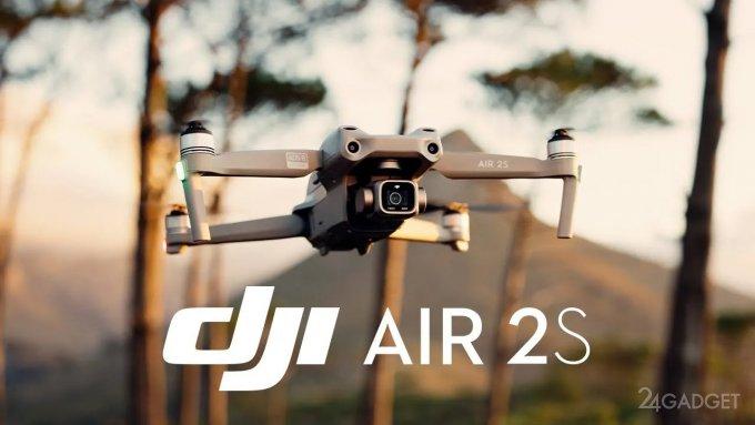 Дрон DJI Air 2S с уникальной камерой за 1000 долларов (3 фото + видео)