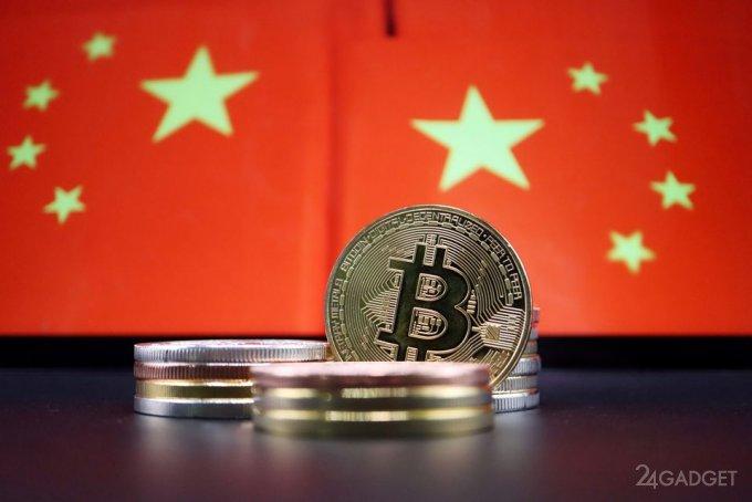 Китай ужесточает политику по отношению к криптовалюте