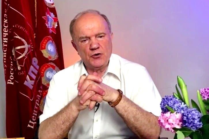 Зюганов обратился к министру культуры из-за Бузовой на сцене МХАТа