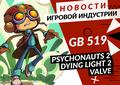 Новая статья: Gamesblender № 519: Valve может вернуться к консолям, а «Пиноккио» станет игрой в духе Bloodborne