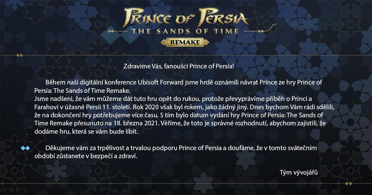 Ремейк Prince of Persia: The Sands of Time выйдет на два месяца позже запланированного — 18 марта