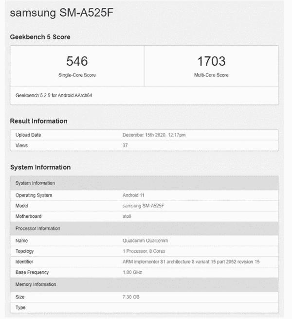 Samsung Galaxy A52 в версии с 4G получит процессор Snapdragon 720G