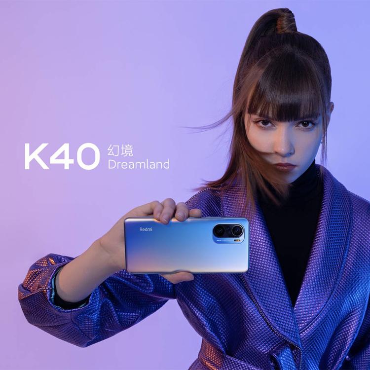 Представлен доступный флагман Redmi K40 — Snapdragon 870 и 120-Гц экран всего за $310