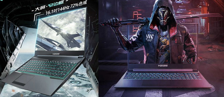 Китайцы готовят игровые ноутбуки на грядущих настольных процессорах Rocket Lake-S