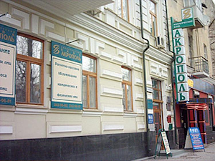 «Яндекс» скоро купит себе банк