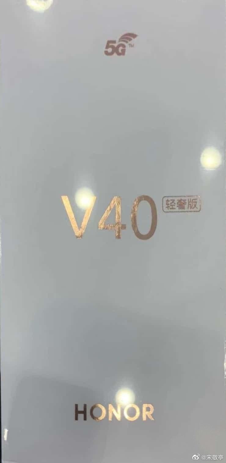 Смартфон Honor V40 Lite Luxury Edition для молодёжной аудитории выйдет 23 марта