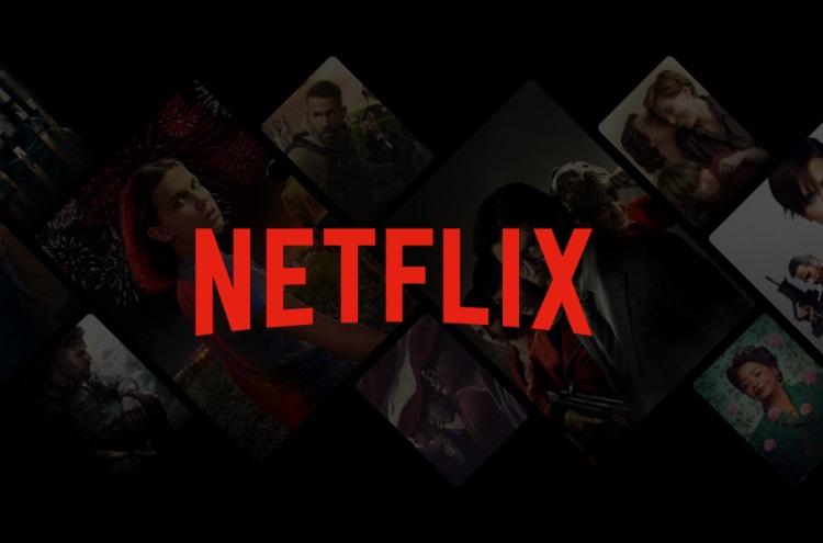 Netflix тестирует функцию, которая помешает взаимодействовать с сервисом с чужих аккаунтов