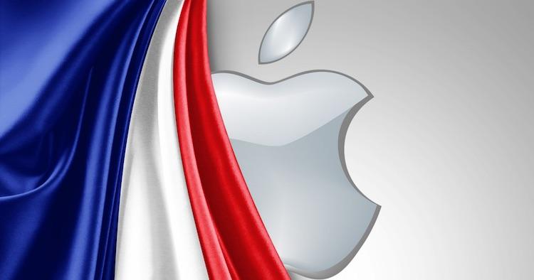 Завтра Франция может запретить Apple вводить новые средства конфиденциальности в iOS 14
