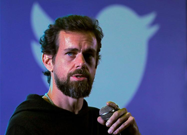 Первый твит главы Twitter продали за $2,9 млн в качестве NFT