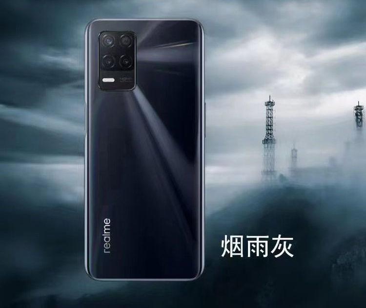 Realme показала грядущий смартфон-середнячок V13 с квадрокамерой и 5G