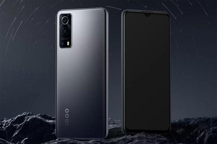 Vivo выпустит смартфон iQOO Z3 Pro с новейшим процессором Snapdragon 780G