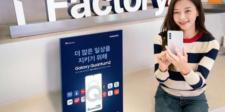 Представлен смартфон Samsung Galaxy Quantum 2 с квантовым шифрованием