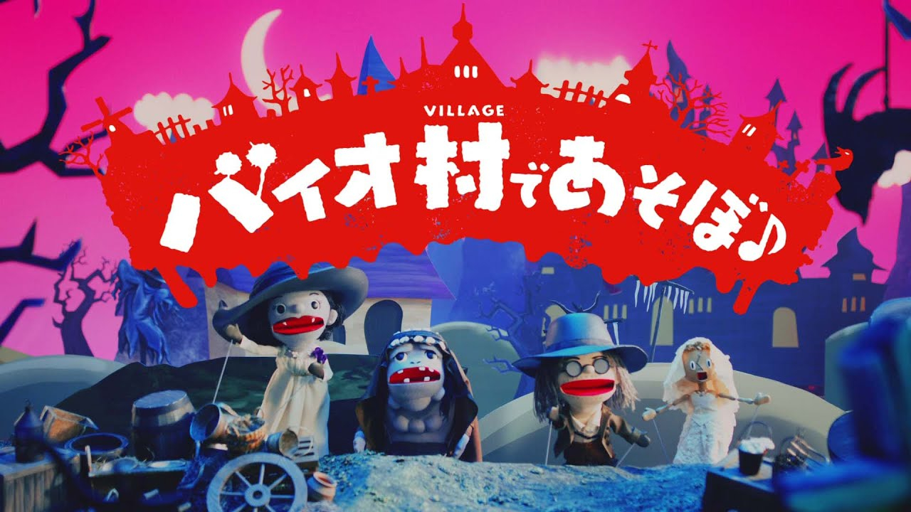 Ужастик для всей семьи: Capcom запустила кукольное шоу по мотивам Resident Evil Village