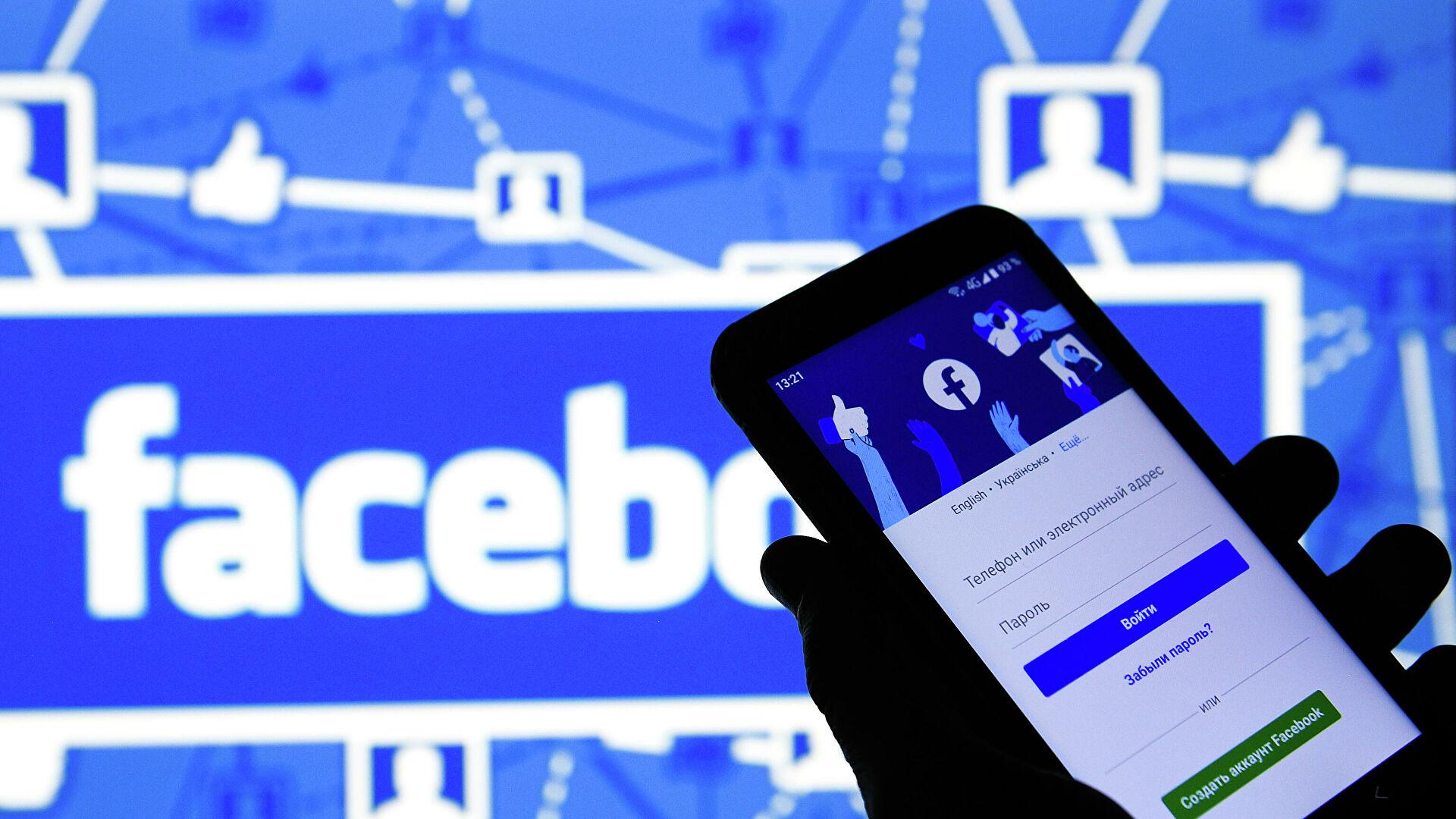 Количество скачиваний мобильного клиента Facebook сократилось почти на треть