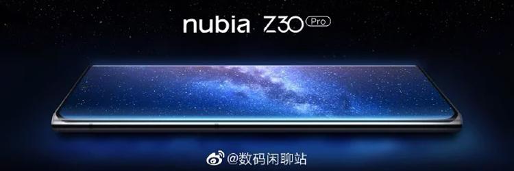 Смартфон Nubia Z30 Pro сможет полностью заряжаться всего за 15 минут