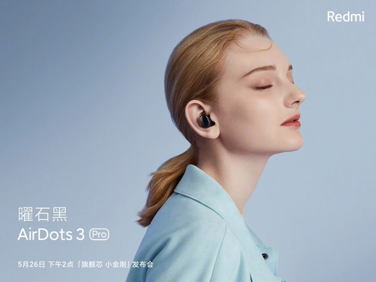 Полностью беспроводные наушники Redmi AirDots 3 Pro с активным шумоподавлением оценены в $55