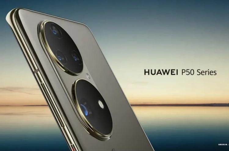 Huawei показала флагман P50 — первый смартфон на базе HarmonyOS