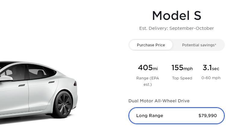 Базовая версия Tesla Model S в процессе обновления растеряла запас хода