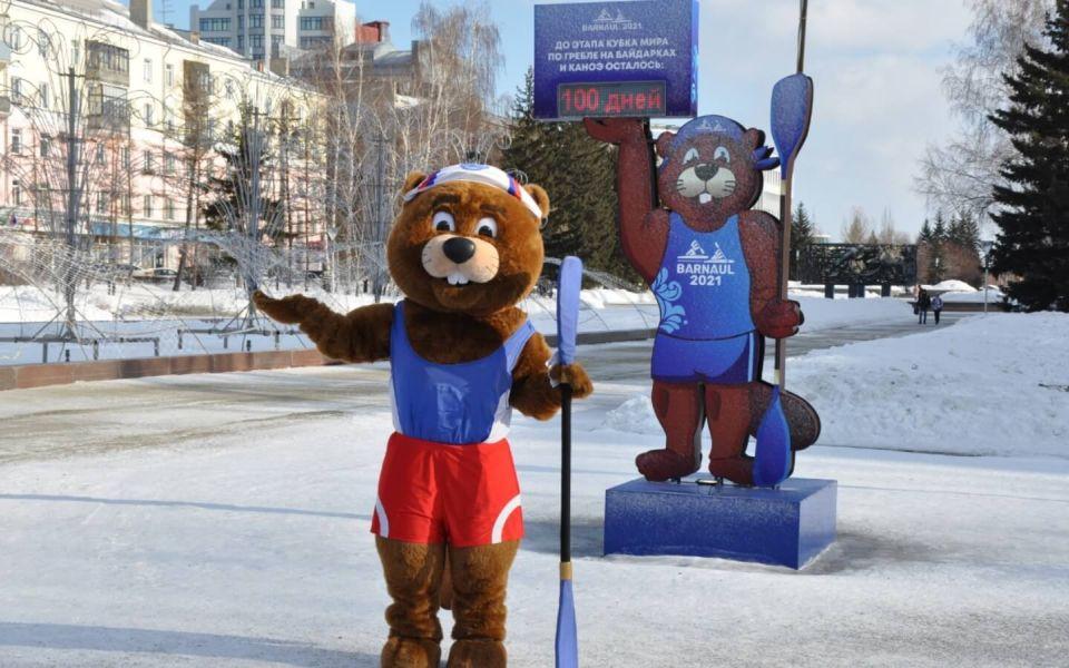 В Барнауле выпустят конверты с символикой этапа Кубка мира по гребле