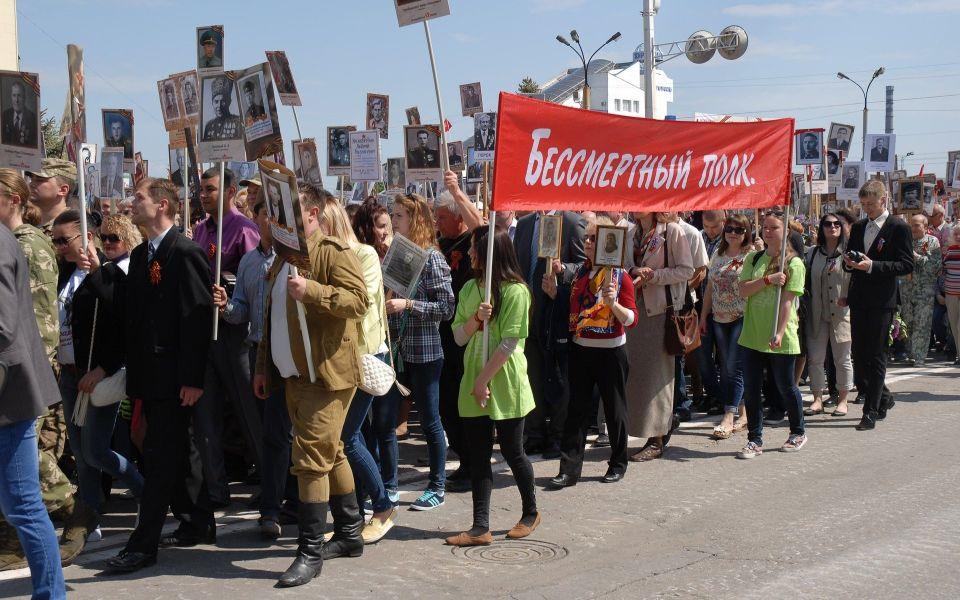 9 мая акцию 'Бессмертный полк' проведут в режиме онлайн