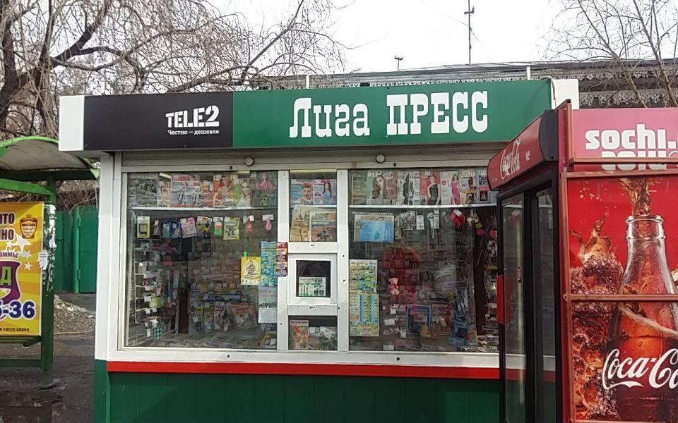 В Барнауле возобновляется продажа транспортных карт в киосках 'Лига Пресс'
