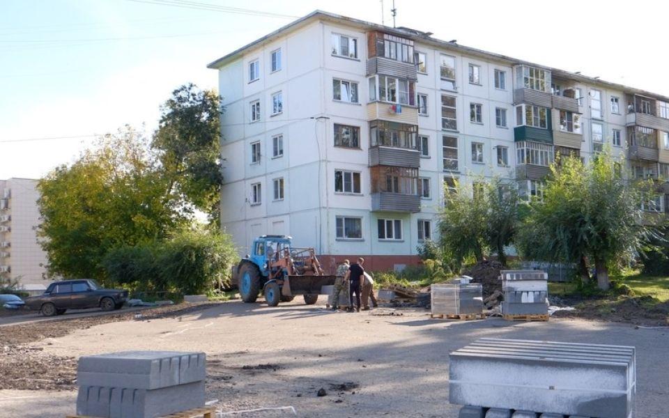 В Бийске подрядчик выплатил штраф за срыв ремонта дворов