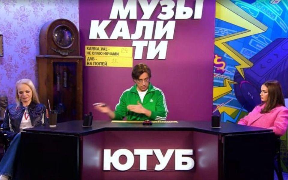 Лариса Долина поругалась с блогером Валей Карнавал на шоу Галкина