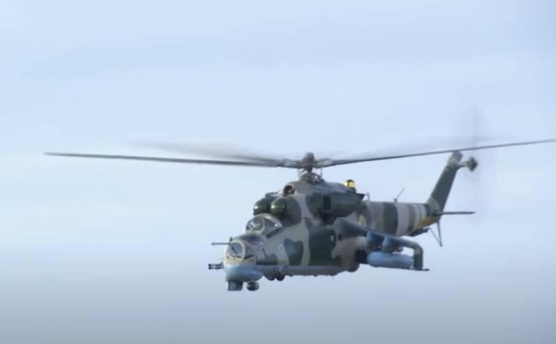 Украинское предприятие «Мотор Сич» заявило о производстве композитных лопастей для Ми-24