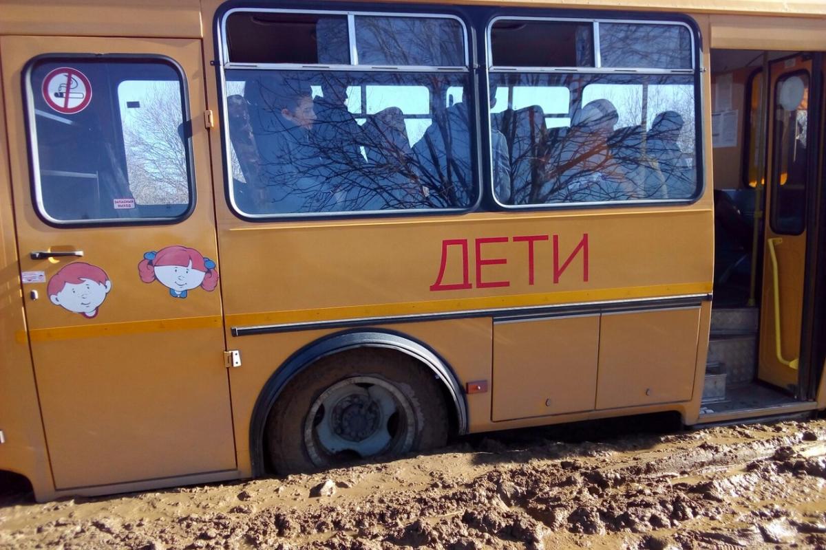 Водители школьных автобусов в Калязинском районе не имели нужных документов
