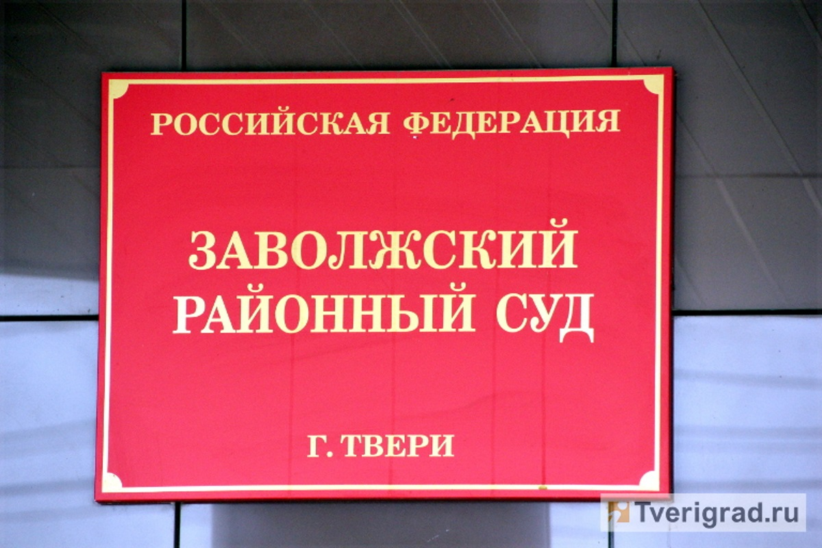 Дорожный фонд Тверской области оштрафован за лишний снег на трассе