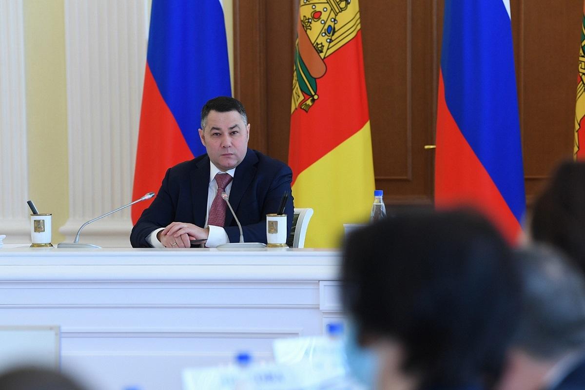 На заседании правительства Тверской области обсудили вопросы аварийного жилья, туризма и образования