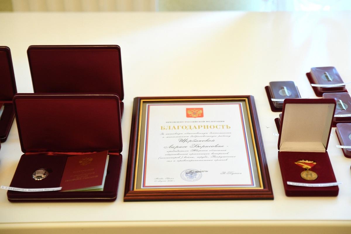 Губернатор Игорь Руденя наградил женщин в преддверии 8 Марта