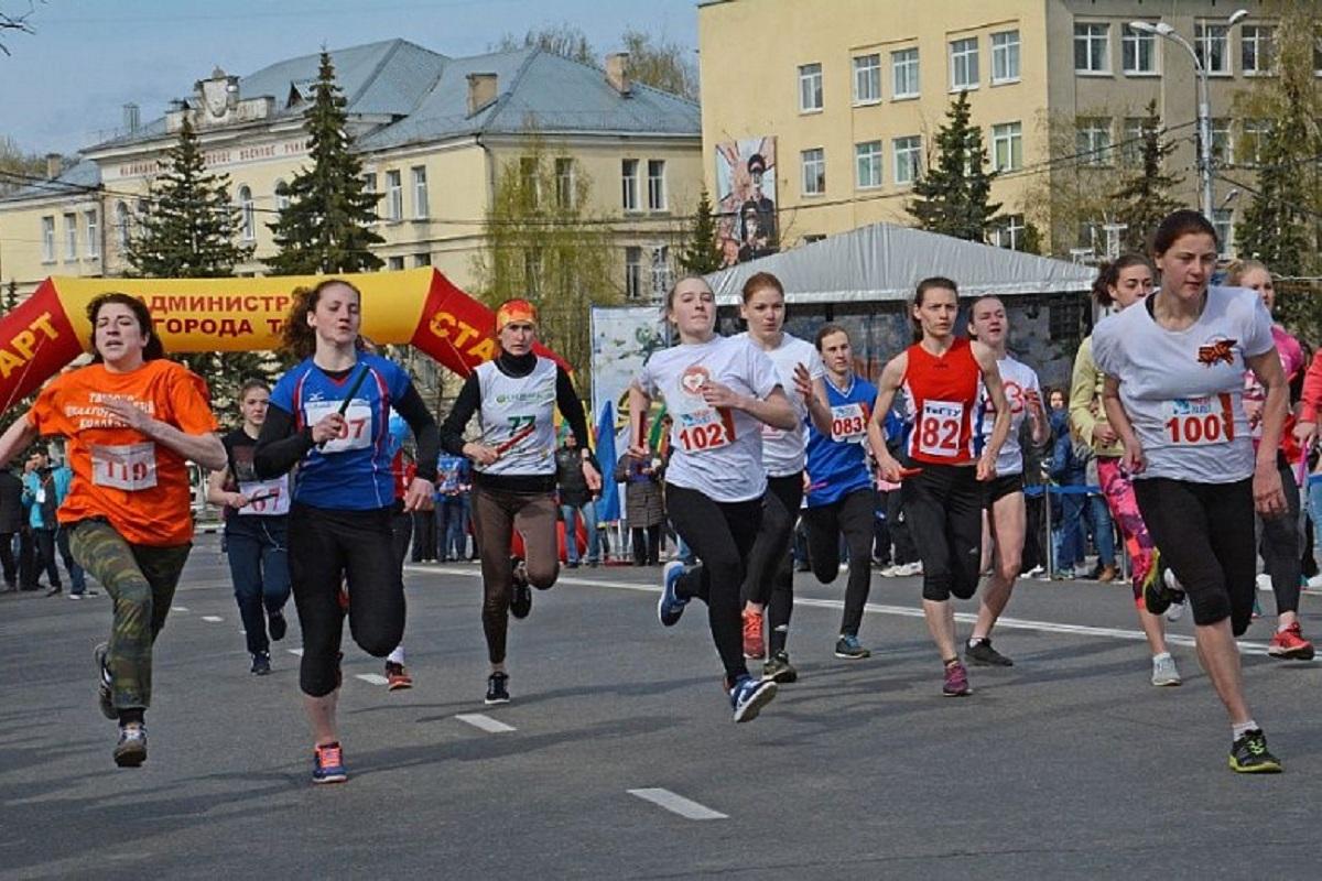 В Твери принимают заявки на участие в легкоатлетической эстафете, посвященной годовщине Великой Победы