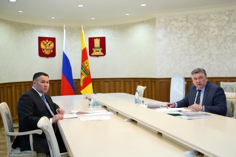 Губернатор Игорь Руденя обсудил с Алексеем Огоньковым ремонт дорог и улиц Твери
