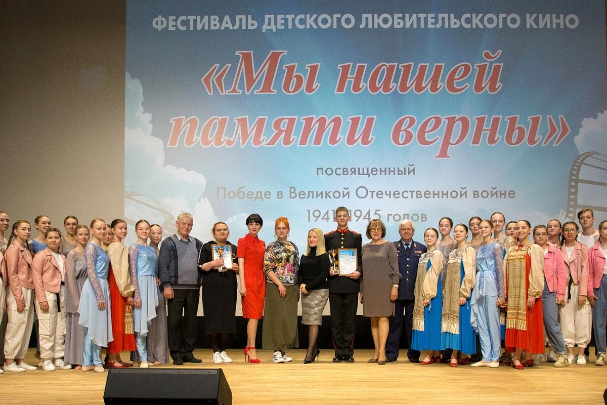 В Твери подвели итоги межрегионального фестиваля детского любительского кино 'Мы нашей памяти верны'